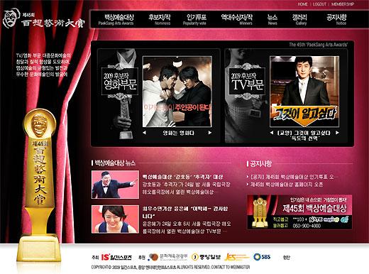 第45届韩国百想艺术大奖提名名单公布(图)