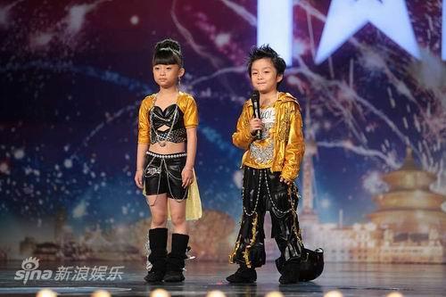 资料:《中国达人秀》24强--英伦组合