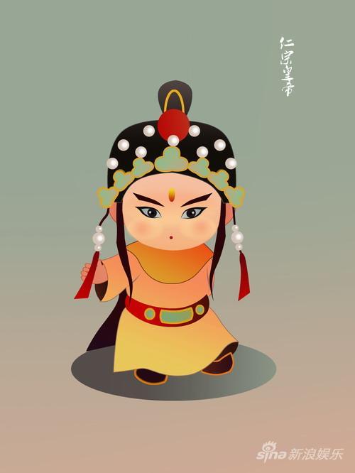 卡通古代皇帝素材