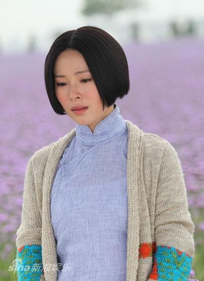 江一燕饰演宋永芳