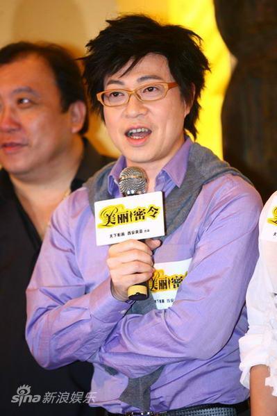 TVB总经理陈志云被拘捕詹瑞文表示很震惊