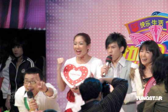 组图:陈敏之林保怡李等出席《快乐2008》节目