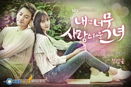 新浪娱乐讯 韩国SBS电视台新剧《对我而言,可爱的她》制作方今日(3日)公开了主演Rain与Krystal的温馨浪漫海报,吸引了人们的视线。   此次公开的海报中,Rain与Krystal背靠背坐在一起,Rain眼睛微闭露出迷人微笑,Krystal戴着耳机看着镜头露出笑容,整个画面充满温馨浪漫气息。   此外,电视剧《对我而言,可爱的她》是一部以歌谣界为背景,讲述一对青春男女通过音乐互相抚平伤口并互生情愫的爱情喜剧。该剧将接档《没关系,是爱情啊》,于17日首播。bnt新闻/供稿 舒心/文 SBS/图