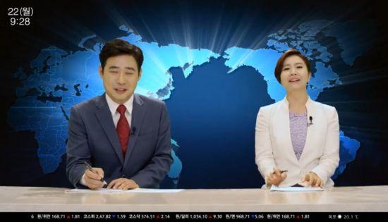 笑岔气!韩国女主持人憋不住笑噗嗤!男搭档也没憋住比赵本山小品好笑