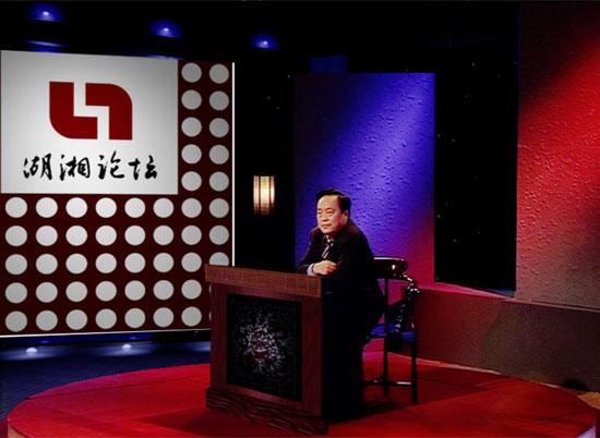 唐浩明湖南教育台开讲评点曾国藩引关注(图)