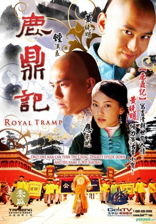 Royal Tramp 2008 Ep 27