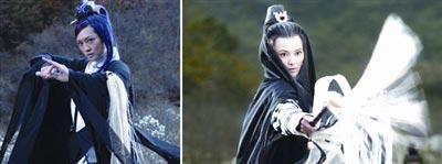 《倚天屠龙记》道具都山寨全真武当穿一样道袍