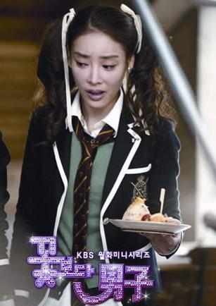《花样男子》反角张紫妍自杀疑患有忧郁症(图)