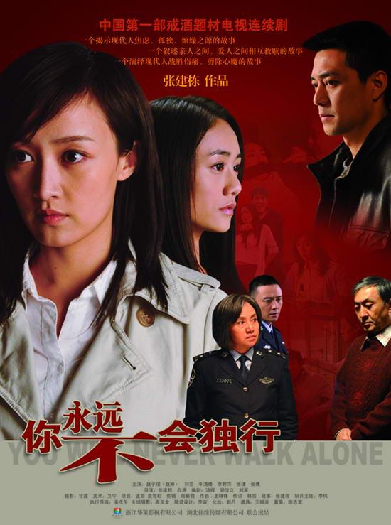 华策影视三部大戏亮相上视节《天师钟馗》震撼