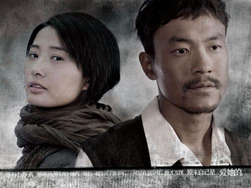 《生死线》热播吕夏乱世爱情影响8090后爱情观