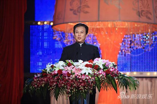 十大快乐明星家庭盛典举行唐国强致歉妻儿(图)