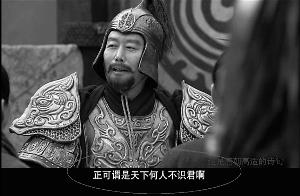 """高希希回应""""陈贯希""""版三国:这是剧不是历史"""