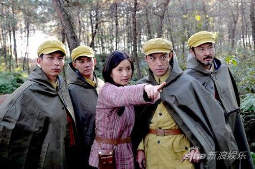 刘四姐与侦查小分队
