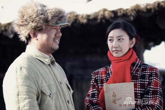 唐一菲饰刘美玉