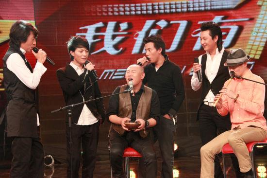 李杰、杨乐等表演非洲风情音乐