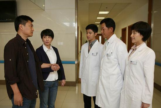 医生与病人家属沟通