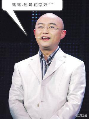 哥哥徐凡爆料孟非夫妻初恋私事(图)