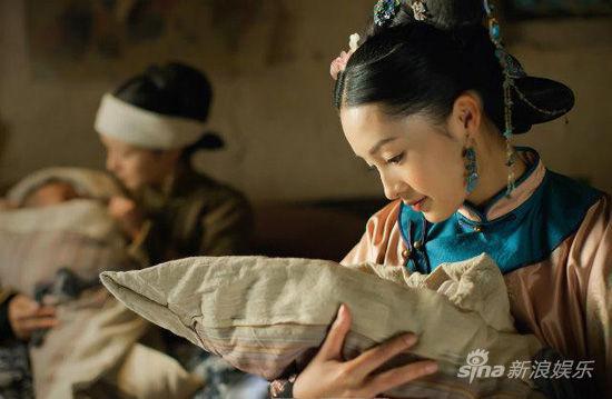 李沁《娘心计》饰青年金普荷
