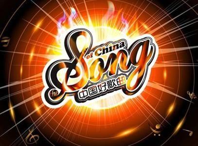 《中国好歌曲》一时间火遍大街小巷