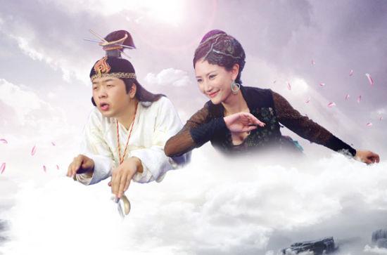 《神医大道公》杜海涛刘迪妮仙魔配|刘迪妮|杜