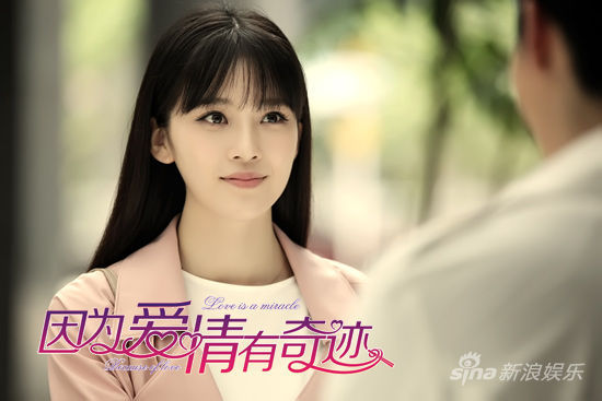 正在湖南卫视[微博]金鹰剧场热播,外表温柔可爱的赵韩樱子却在近日