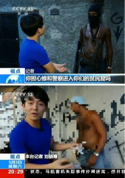 """央视记者刘骁骞被赞""""碉堡淡定哥"""""""