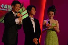 南方电视台2007南方盛典颁奖典礼全程实录(图)