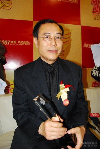 图文:徐遇安《皆大欢喜》获最受欢迎古装情景喜剧奖