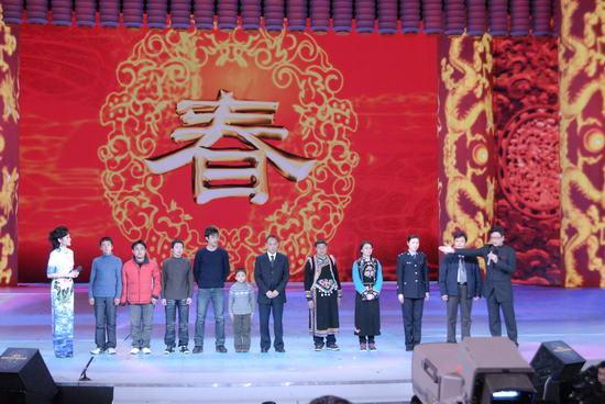 图文:09年央视春节晚会-四川地震灾区代表