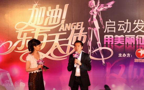 图文:《加油!东方天使》启动--华谊兄弟传媒总裁王中磊