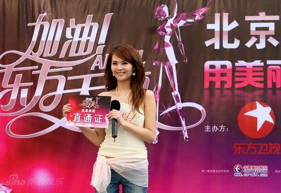 """图文:""""天使""""北京海选--选手晋级"""