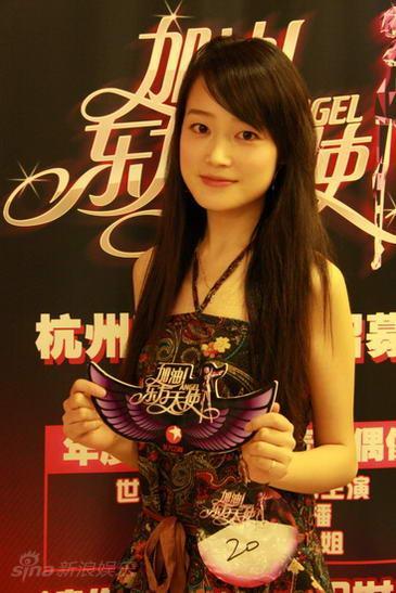 """图文:""""天使""""杭州海选--祝超获第一张直通证"""