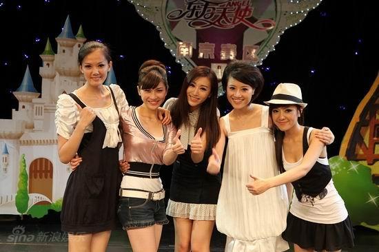 图文:天使南京五强--南京赛区5强合照