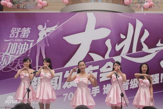 """图文:""""天使""""发布会-昆明赛区亮相"""