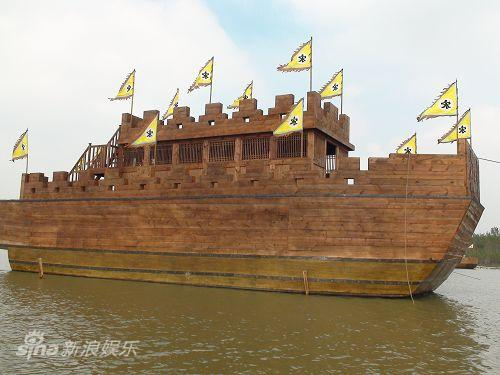 图文:水浒战船--战船近景