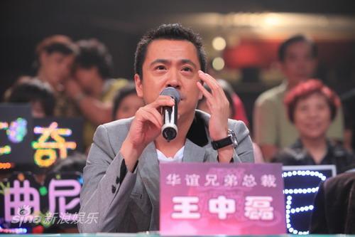 图文:风声群星助阵天使-华谊总裁王中磊