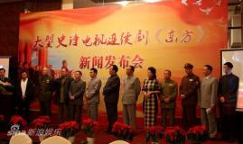 《东方》杭州取景记录建国之初历史风云(组图)