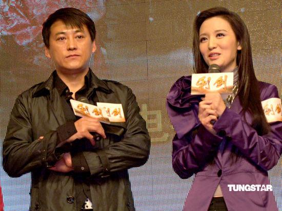 图文:《利剑》成央八开年大戏-刘小锋张萌