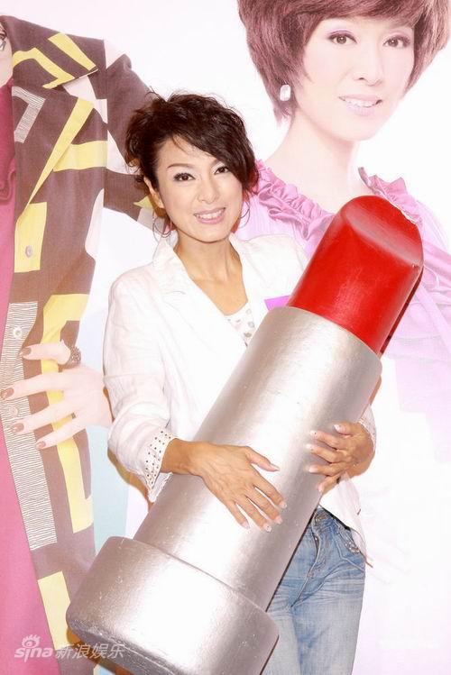 图文:《女人最痛》宣传--米雪怀抱口红道具
