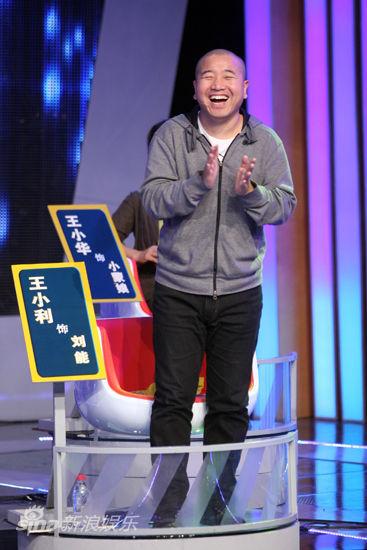 王小利大笑
