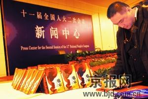 代表委员谈《国家》吴祖强:能体现对国家感情
