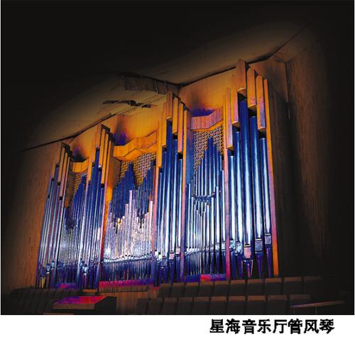 名贵古钢琴亮相 广交首次打造巴洛克盛宴图片