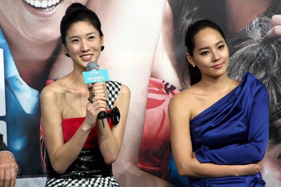 图文:韩片《浪漫岛》记者会--李秀京与柳真