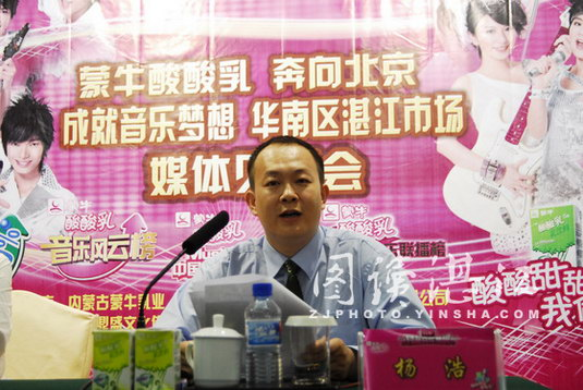 http://www.880759.com/youxiyule/18599.html