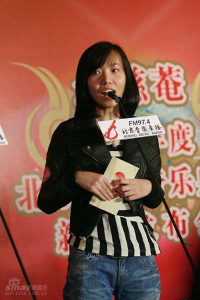 曹方赞同中歌榜改革汪峰称没什么问题(附图)