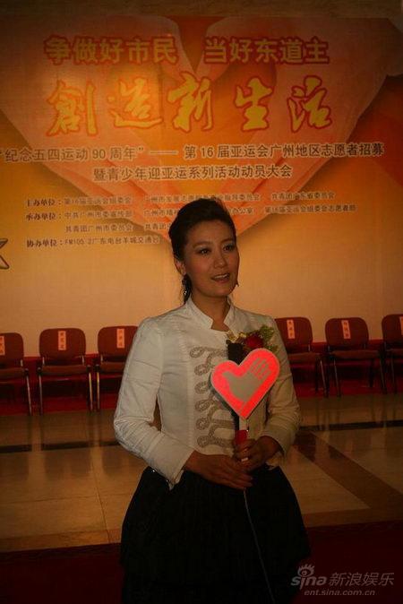 谭晶广州唱响亚运志愿者主题曲《一起走》(图)