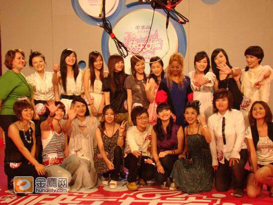 2009快乐女声广州唱区20强名单出炉(图)