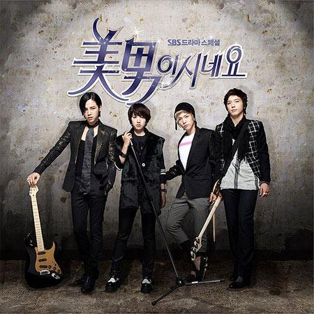 专辑:群星--《原来是美男》OST