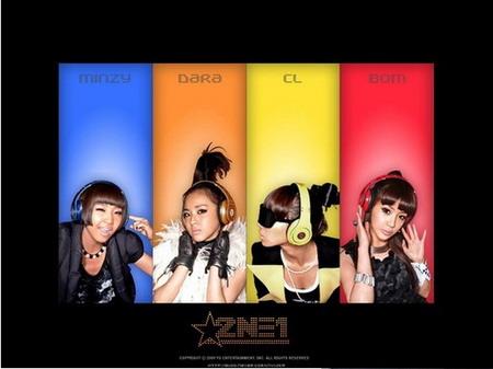 韩娱每周一星:2NE1韩国Hip-Hop新星崛起(图)