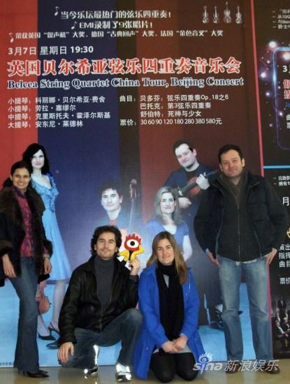 贝尔希亚弦乐四重奏中国首演将亮相中山音乐堂